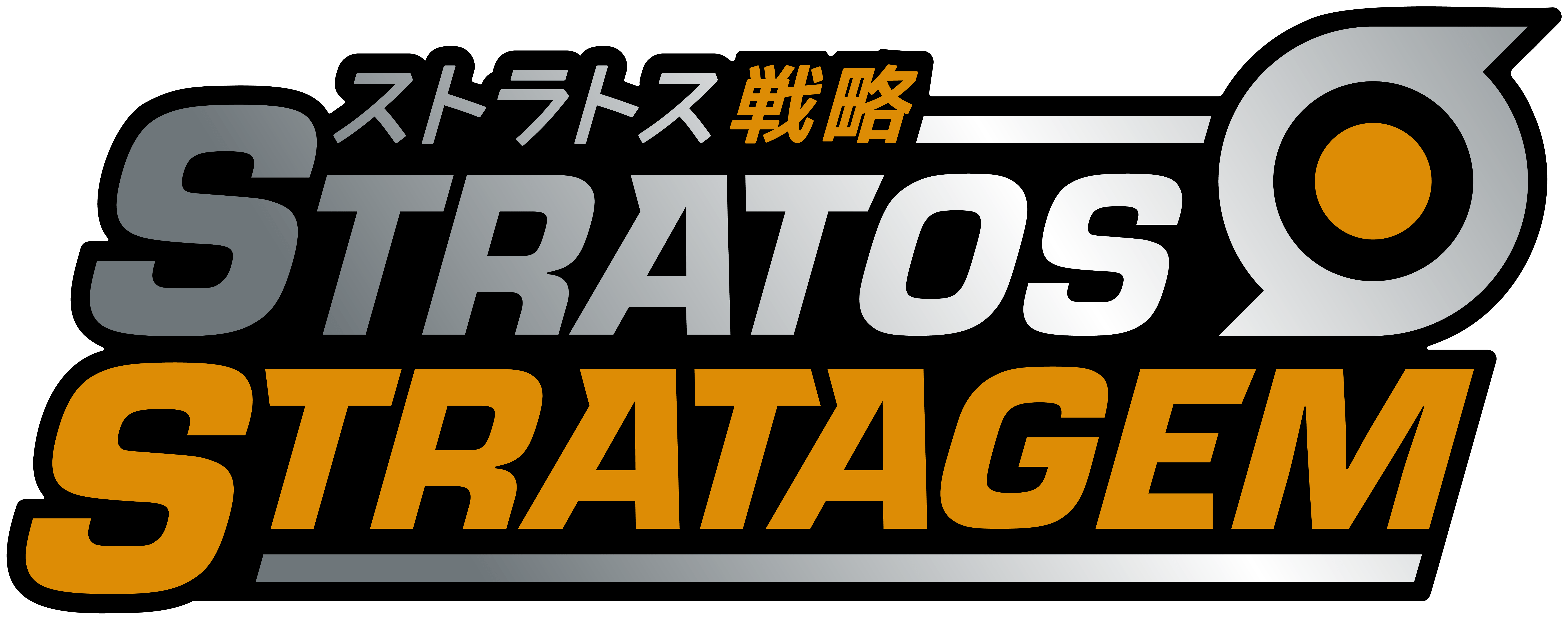 Stratos Stratagem - A Mecha Combat Strategy Game for 2-4 players